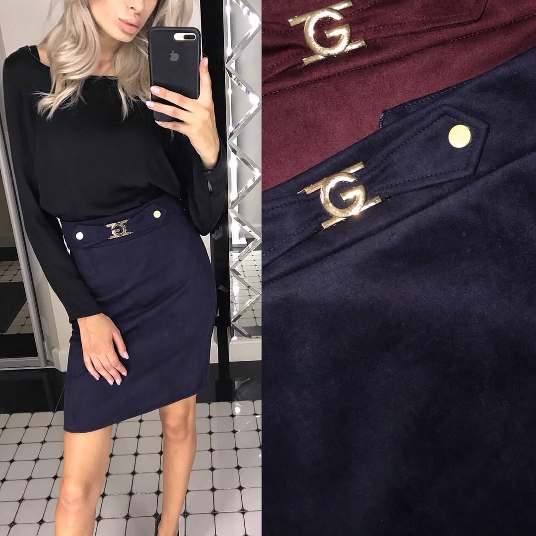 4c140aa0c3b Женская стильная замшевая юбка с пряжкой - Интернет-магазин
