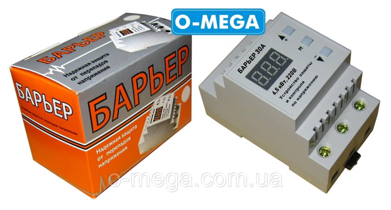 Автомат защиты от перепадов напряжения с тепловой защитой. Реле напряжения RedLine 30А DIN.
