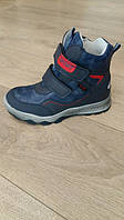 Ботинки зимние для мальчика, Solncee, размер 34,35,36,37