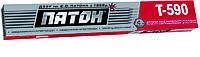 Электроды ПАТОН для наплавки Т-590 5 мм (упаковка - 5 кг)