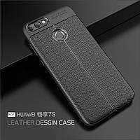 Чехол бампер Leather Armor для Huawei P Smart