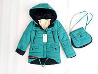 Куртка демисезонная яркая на девочек от 116 до 134 рост, фото 1