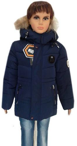1ff2b18e7338 Куртки. Парки. Пуховики. Аляски. Зимние куртки для мальчиков. Товары и  услуги компании