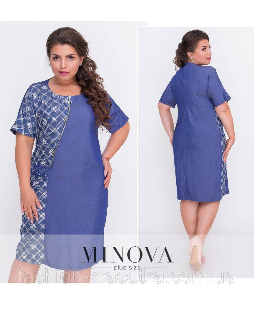 Легкое летнее платье в размерах 52-62