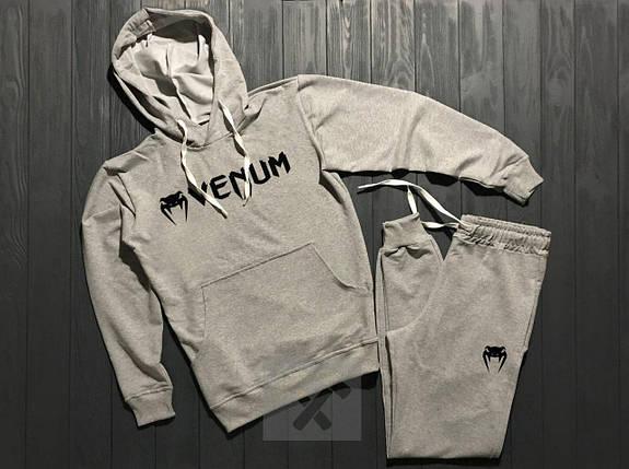 Спортивный костюм Venum серый топ реплика, фото 2