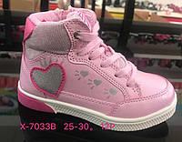 Детские розовые демисезонные ботинки для девочек оптом Размеры 25-30