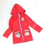Пальто демисезонное детское на девочек 128 -146 рост, фото 1