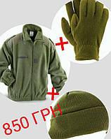 Флисовая кофта-куртка французской армии.Теплая.Оригинал. + подарки