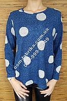 Кашемировый женский свитер ERBOSSI в горошек