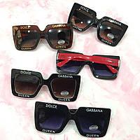 fba8b0f432a0 Брендовые мужские очки в Украине. Сравнить цены, купить ...