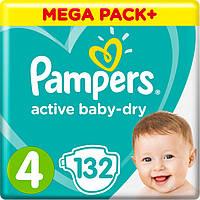 Подгузники Pampers Active Baby Maxi 4 (7-14 кг) Mega Box 132 шт.