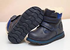 Детские зимние ботинки для мальчика синие 28р.