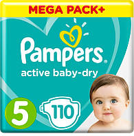 Подгузники Pampers Active Baby Junior 5 (11-18 кг) Mega Box 110 шт.
