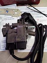 Предпусковой подогреватель двигателя с насосом АТЛАНТ-СМАРТ, фото 3
