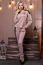 Женский ангоровый костюм с гипюром (2495-2494-2493 svt), фото 2