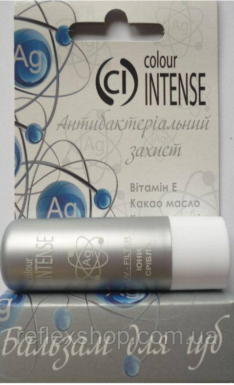 Бальзам для губ Colour Intense Ионы серебра