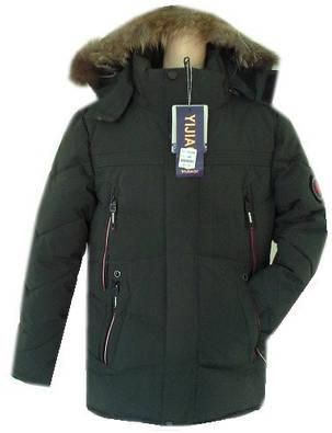 Подростковая куртка 10-13, фото 2