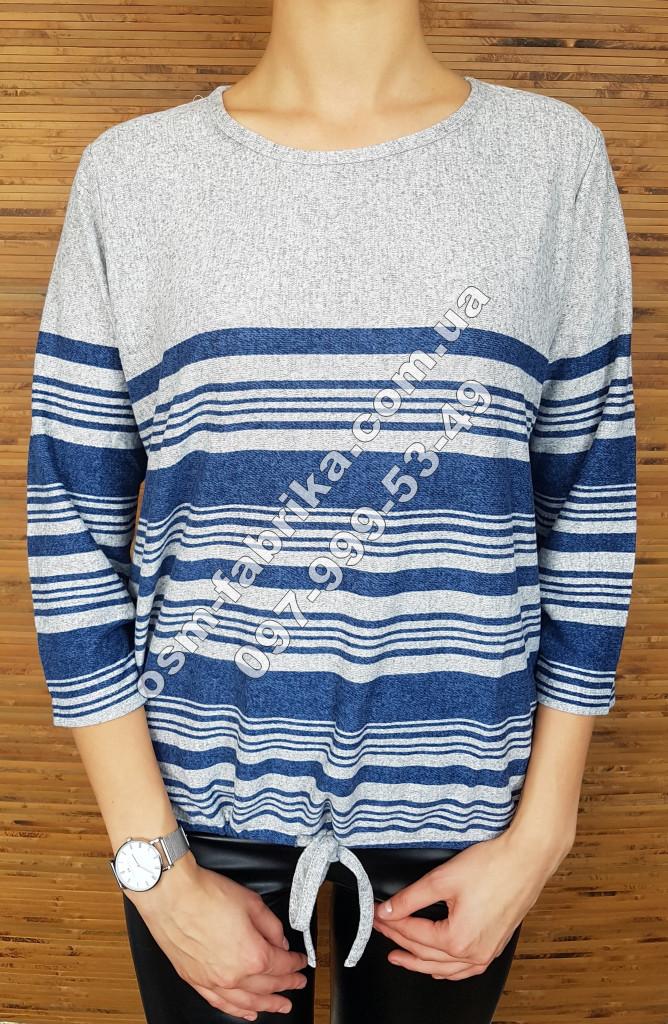 d80e96094f4 Женский свитер ERBOSSI в полоску - Интернет-магазин