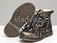 Детские демисезонные ботинки для девочек хаки 30р.
