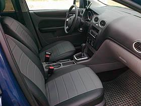 Авточехлы из экокожи Автолидер для  LADA (ВАЗ) Калина 1-2 с 2004-2014г. седан, хэтчбек, универсал  черные  с серым