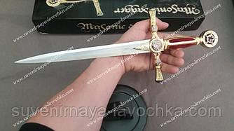Сувенірний кинджал, масонського ножа Кинджал Масонський