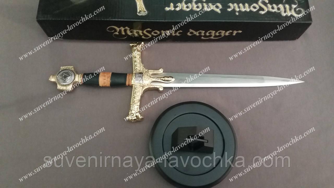 Сувенирный длинный кинжал, Кинжал Царя Соломона