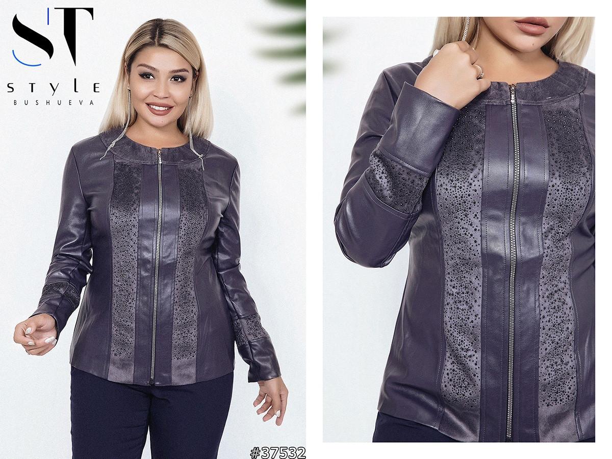 Женская куртка саг1211
