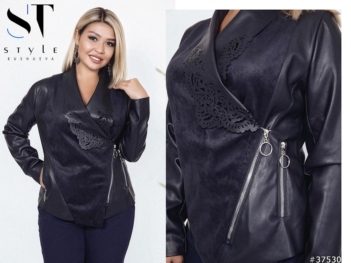 Куртка женская саг1216