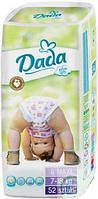 Подгузники Dada Extra Soft Maxi 4 (7-18 кг) - 52 шт.