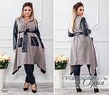 Пальто женское букле без подкладки под пояс с карманами букле+эко-кожа размер:46-48,50-52,54-56,58-60, фото 2
