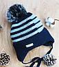 Зимняя детская шапка на мальчика(вязаная на флисе)