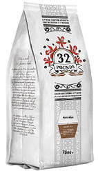 Кофе 32 Pounds ''Класік'' Арабіка-Робуста 1кг