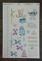Бумага дизайнерская односторонняя Baby boy 250 гр. 5311075 РОСА Украина