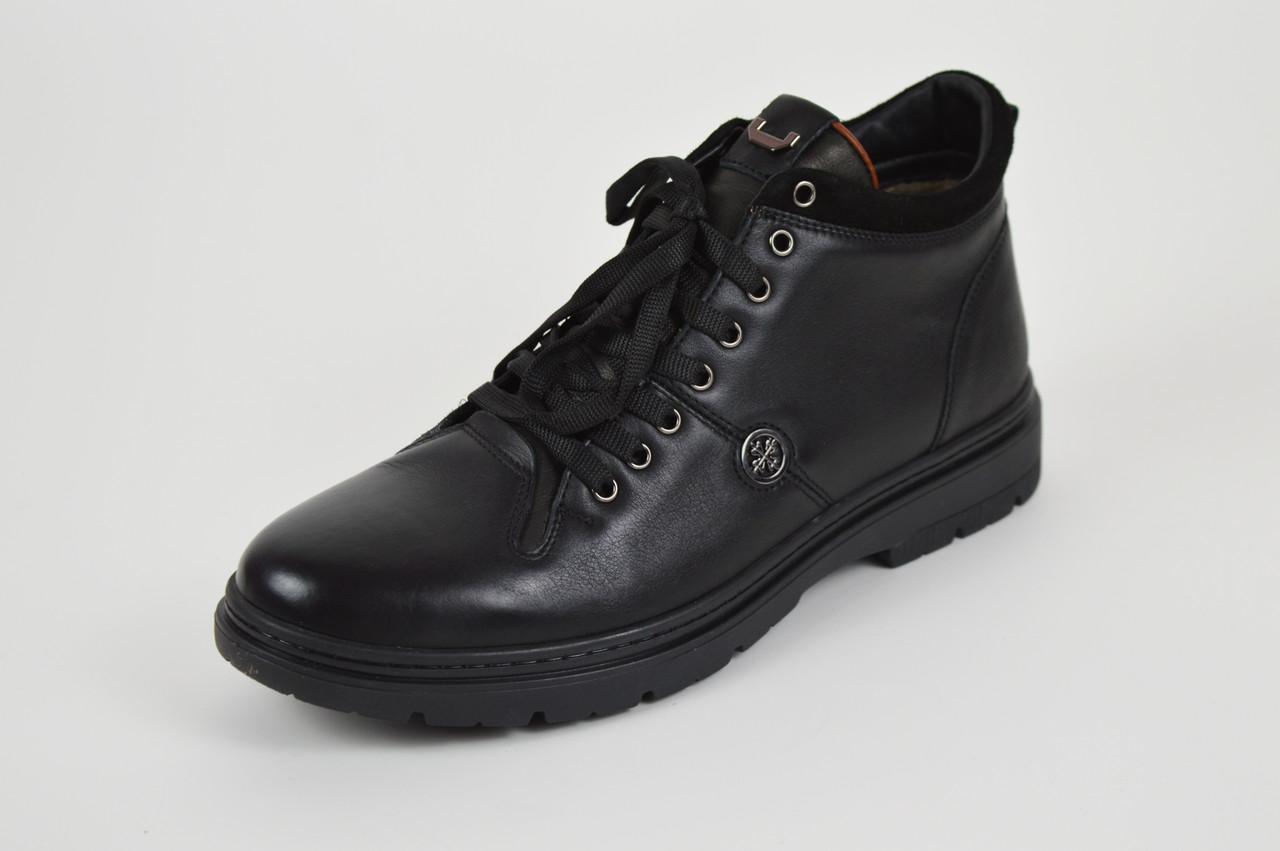 Чоловічі зимові черевики комфорт Kadar