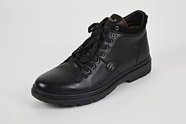Мужские зимние ботинки комфорт Kadar