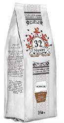 Кофе 32 Pounds ''Класік'' Арабіка-Робуста 250г