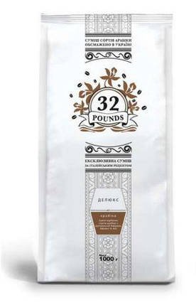 Кофе 32 Pounds ''Делюкс'' Арабіка 1000г, фото 2
