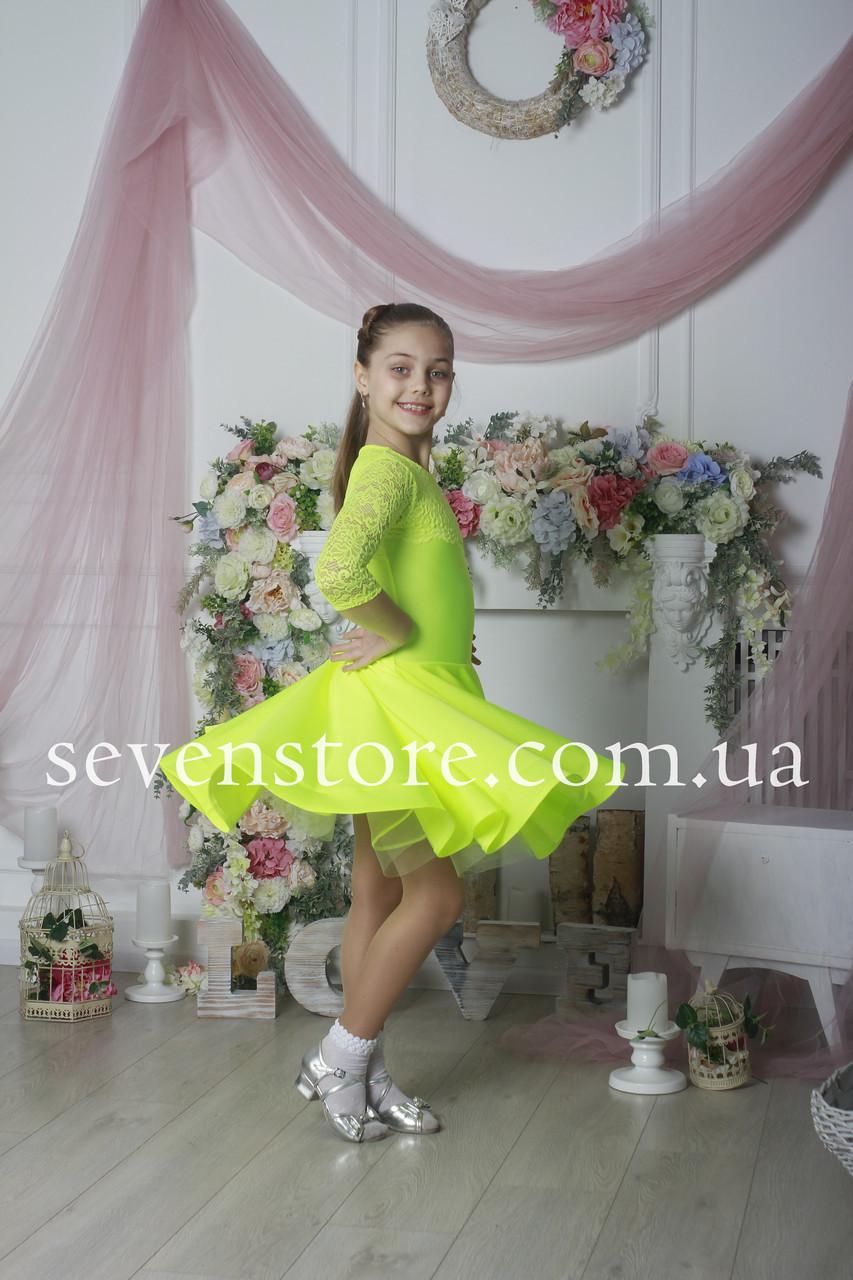 Рейтинговое платье Бейсик для бальных танцев Sevenstore 9109 Лимон