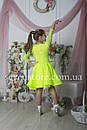 Рейтинговое платье Бейсик для бальных танцев Sevenstore 9109 Лимон, фото 2
