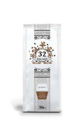 Кофе 32 Pounds ''Класік'' Мелена Арабіка-Робуста 250г, фото 2