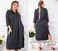 343d99ed47b Платье женское повседневное на пуговицах ангора софт батал размеры 46-48
