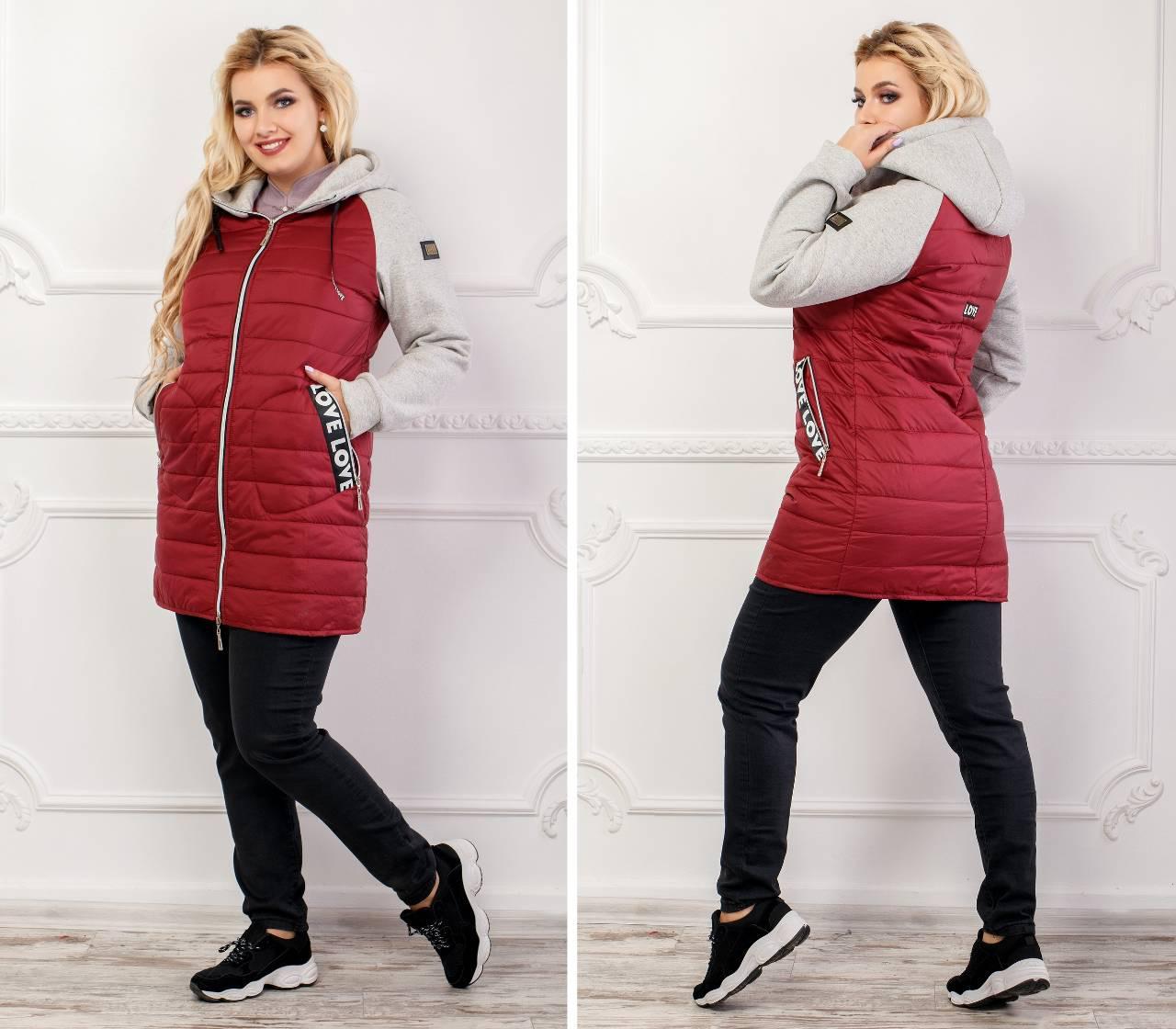 Куртка стеганая с трикотажным рукавом, модель 768/2,  марсала