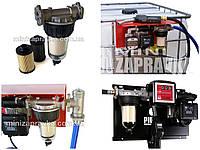 РЕКОМЕНДУЕМ - ЛУЧШИЙ вариант фильтра сепаратора воды для топлива ( Clear Captor 5,30,125мкм) PIUSI