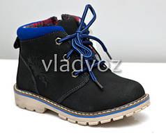 Детские демисезонные кожаные ботинки для мальчика 27р. черные