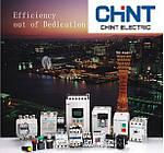 Знакомство с продукцией CHINT ELECTRIC.