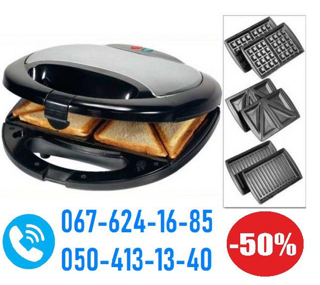 Тостер-сендвичница вафельница и гриль 3 в 1 Domotec 0770!