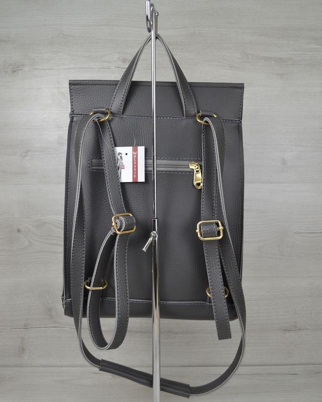 Сумка-рюкзак серый молодежный