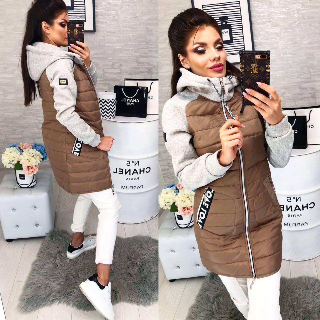 Куртка стеганая с трикотажным рукавом, модель 768/2,  кофе