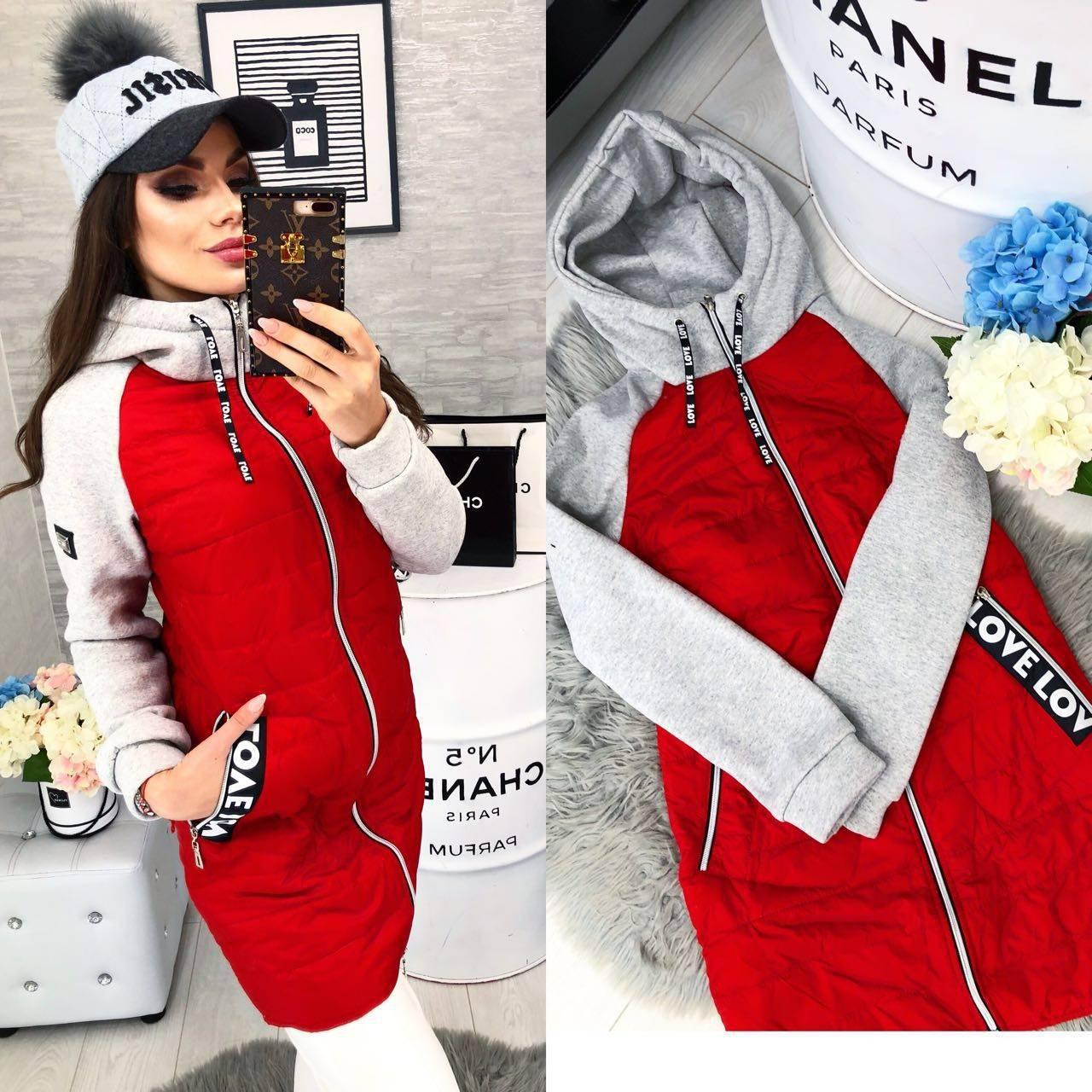 Куртка стеганая с трикотажным рукавом, модель 768/2,  красный