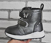 Демисезонные ботинки для девочки 23 - 25 р -р, фото 1